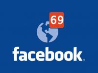 Facebook Requests