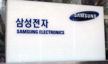 Samsung rënditet i 7-i në markat më të mirë të botës