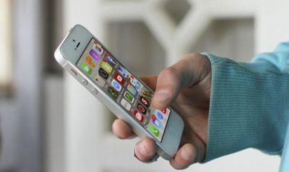 Kur merrni telefonin, cila është gjëja e parë që bëni?!