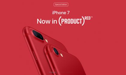 Apple prezantoi sot iPhone 7-ën e re dhe një iPad të ri MË TË LIRË